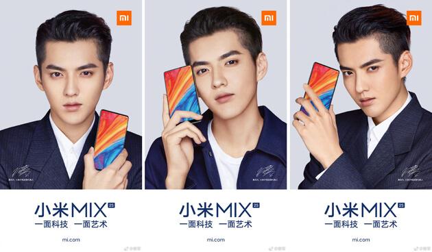 Официальные фотографии Xiaomi Mi Mix 2s: где находится камера-самоучка?
